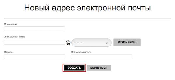 Как создать электронный адрес на facebook - Device812.ru
